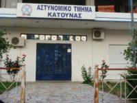Συνελήφθη  51χρονος από αστυνομικούς του ΑΤ Κατούνας – Εκκρεμούσε καταδικαστική απόφαση με ποινή φυλάκισης