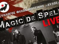 Συναυλία με τους MAGIC DE SPELL και τους γιαννιώτες δε LUCKIES στην Άρτα