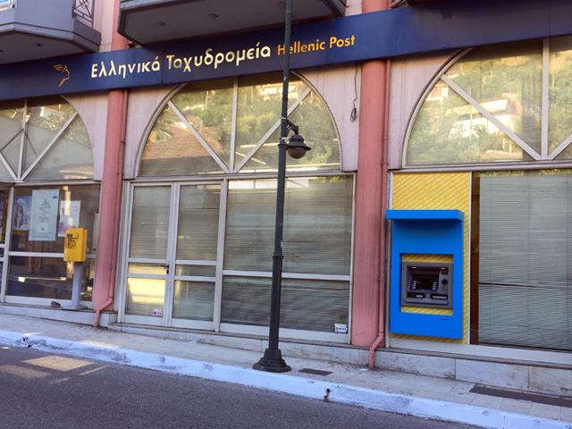 Με ΑΤΜ εφοδιάστηκε το Ταχυδρομείο στην Αμφιλοχία – Υπηρεσίες ΤΤ και Eurobank