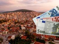 Νέες μειώσεις τελών μέχρι και 100% για  ευπαθείς ομάδες πληθυσμού στο Δήμο Αρταίων