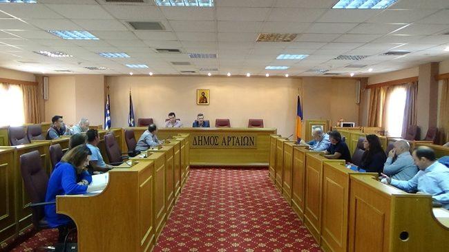 Διπλή συνεδρίαση του Δημοτικού Συμβουλίου Αρταίων την Τετάρτη 8 Νοεμβρίου 2017