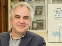 Δημήτρης Τζιόβας: συνέντευξη στον Ελπιδοφόρο Ιντζέμπελη