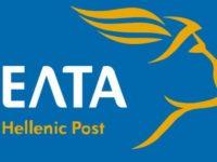 Δωρεάν αποστολή βοήθειας από τα ΕΛΤΑ στους πληγέντες της Δυτικής Αττικής