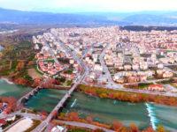 Εθελοντές εκπαιδευτικοί για το Κοινωνικό Φροντιστήριο του Δήμου Αρταίων