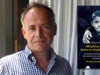 Patric Seibel: συνέντευξη στον Ελπιδοφόρο Ιντζέμπελη