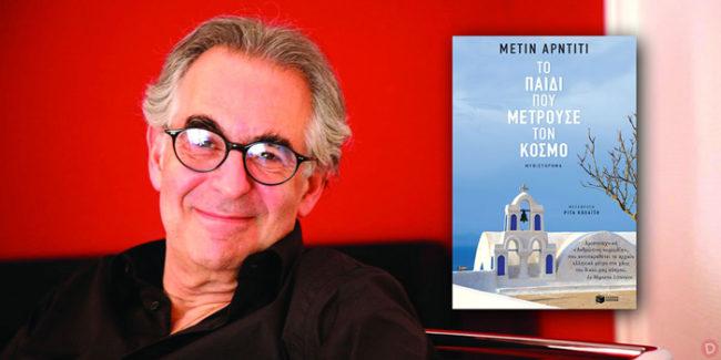 Metin Arditi: συνέντευξη στον Ελπιδοφόρο Ιντζέμπελη