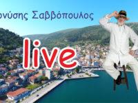 Ζωντανά από την κεντρική πλατεία Αμφιλοχίας Διονύσης Σαββόπουλος – Δημοτική Φιλαρμονική