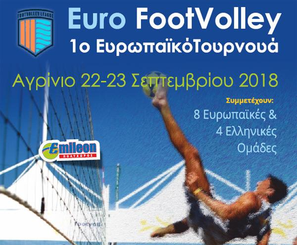 Αποτέλεσμα εικόνας για Ευρωπαϊκό Τουρνουά Footvolley