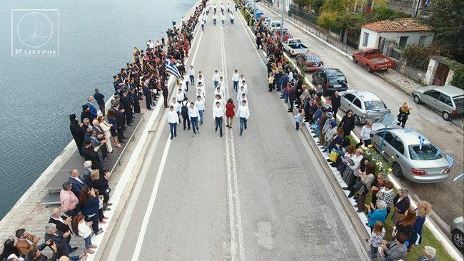 Ολοκληρώθηκαν οι εκδηλώσεις εορτασμού της επετείου 28ης Οκτωβρίου στην Αμφιλοχία