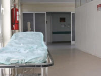 Παρέμβαση εισαγγελέα για τους θανάτους παιδιών στο νοσοκομείο Λαμίας