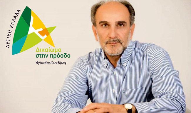 Συνέντευξη με τον Περιφερειάρχη Δυτικής Ελλάδας κ. Απ. Κατσιφάρα