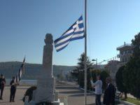 Εορτασμός της Εθνικής Επετείου της 25ης Μαρτίου 1821