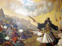 Τα μηνύματα της Επανάστασης του 1821