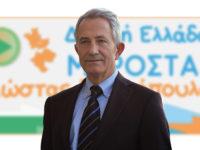 Το ψηφοδέλτιο Κ. Σπηλιόπουλου στην Αιτωλοακαρνανία