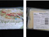 Νηστίσιμο τυρί, ιδανικό για vegan, ανακαλεί ο ΕΦΕΤ