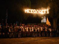 Εορτές εξόδου 193ης επετείου – Η Ιερή Πόλη είναι η Ψυχή του Γένους των Ελλήνων»