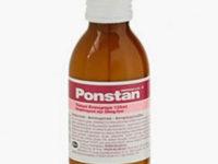 Ο ΕΟΦ ανακαλεί παρτίδες Ponstan σε σιρόπι