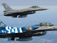 Τα ελληνικά πολεμικά αεροσκάφη πάνω από τη Βόρεια Μακεδονία