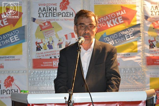 Πραγματοποιήθηκε η προεκλογική ομιλία του υποψήφιου δήμαρχου Αμφιλοχίας Ηλία Μάλλιου