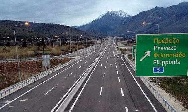 Άνοιξε ο «δρόμος» για την κατασκευή του έργου «Σύνδεση της πόλης της Πρέβεζας με την Ιόνια Οδό» και το «Οδικό τμήμα Γεφύρι Πλάκας- Πράμαντα»