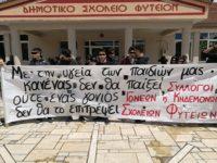 Διαμαρτυρία στις Φυτείες για την εγκατάσταση 3 μονάδων καύσης βιορευστών
