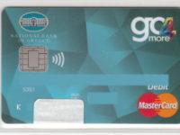 Βρέθηκε κάρτα Εθνικής Τράπεζας – Αναζητείται ο κάτοχος