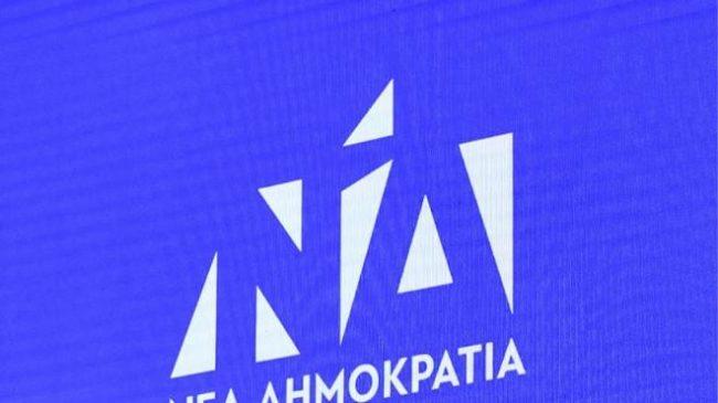 ΔΗΜ.ΤΟ Νέας Δημοκρατίας Αμφιλοχίας  εκλογές για την ανάδειξη νέου προέδρου και νέων μελών