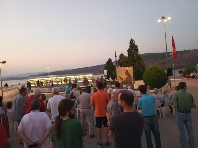 ΚΟ Αιτωλοακαρνανίας ΚΚΕ – ΠΕΑΕΑ/ΔΣΕ: Εκδήλωση για τη Μάχη της Αμφιλοχίας