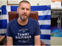 Συνέντευξη με τον Αρχιμουσικό Γεώργιο Τσόγκα για τη συναυλία με τον Κώστα Καραφώτη