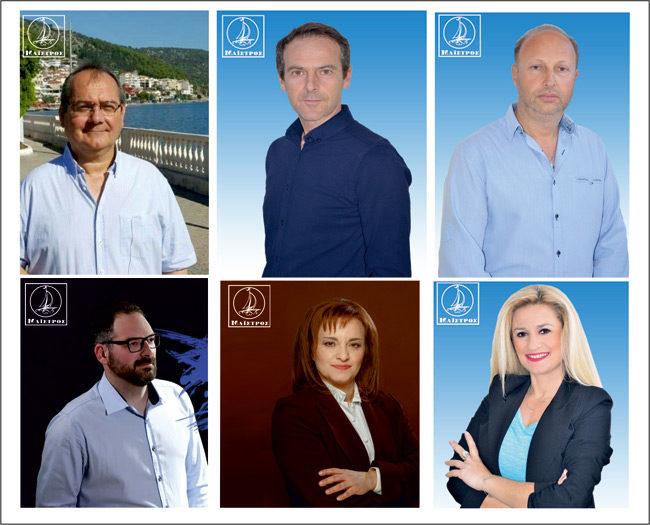 Η σύνθεση της νέας Δημοτικής Αρχής στο δήμο Αμφιλοχίας