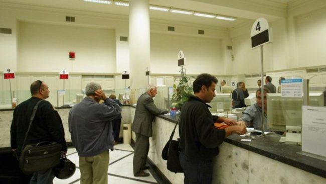 Αλλάζει το τραπεζικό τοπίο – Κλείνουν 670 καταστήματα – Εθελουσία για 38.000 υπαλλήλους