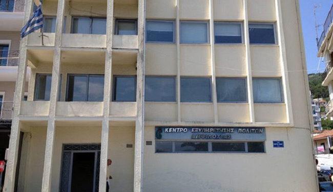 Δήμος Αμφιλοχίας: Παράταση ημερομηνίας λήξης λογαριασμών ύδρευσης