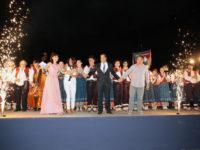 Πρόγραμμα του Διεθνούς Φεστιβάλ Παραδοσιακών Χορών