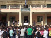 Αγιασμός για τη νέα σχολική χρονιά στο δήμο Αμφιλοχίας – Μήνυμα δημάρχου