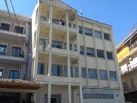Ο Δήμος Αμφιλοχίας καλεί του Συλλόγους στην κατάθεση δικαιολογητικών για Οικονομική Επιχορήγηση