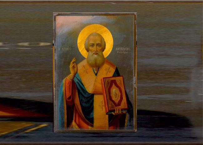 Εγγραφές και Έναρξη μαθημάτων στη Σχολή Αγιογραφίας και  Σχολής Ζωγραφικής της ενορίας Αγίου Αθανασίου Αμφιλοχίας,