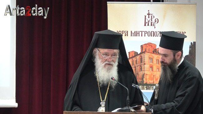 Άρτα: Έναρξη 4ου Πανελλήνιου Συνεδρίου Προσκυνηματικού Τουρισμού – Βαρθολομαίος κατά Ρωσικής Εκκλησίας