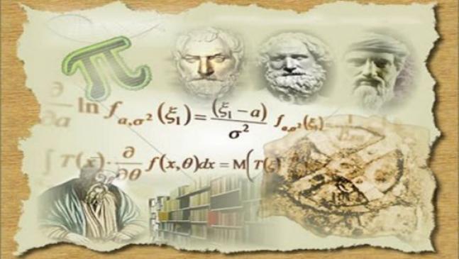 80ος Πανελλήνιος Μαθηματικός Διαγωνισμός «Ο Θαλής»