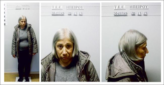 Στη δημοσιότητα τα στοιχεία 60χρονης μέλος εγκληματικής οργάνωσης