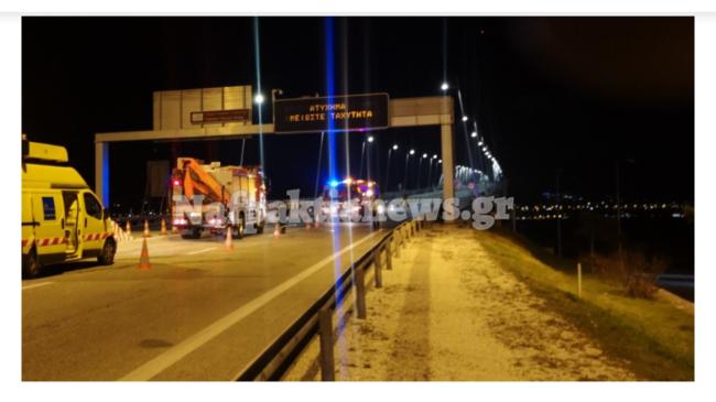 Ανατροπή ΙΧΕ πάνω στη γέφυρα Ρίου Αντιρρίου