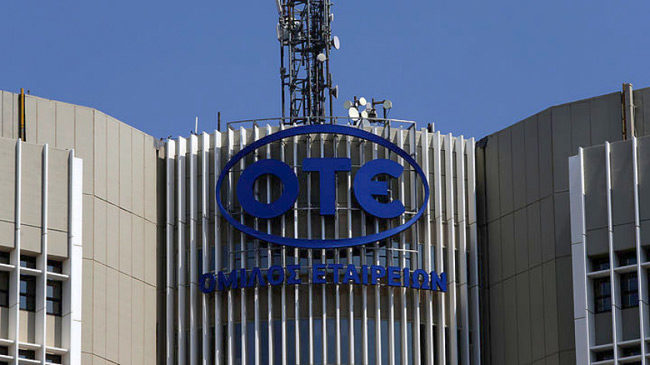 Συνάντηση για τις απολύσεις στον ΟΤΕ