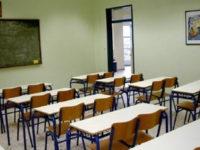 Πάνε για άνοιγμα και τα δημοτικά σχολεία