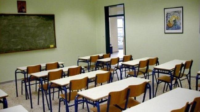 Πρωτοφανές περιστατικό στη Θεσσαλονίκη: Μαθητές ανάγκασαν συμμαθήτριά τους να γλείψει τουαλέτα