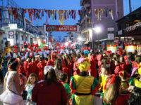 Καρναβαλικό Κομιτάτο Πρέβεζας : Ποδαράτη παρέλαση! Απόδειξη αγάπης!!!
