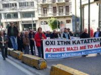 Οι απόστρατοι αστυνομικοί στα συλλαλητήρια για το ασφαλιστικό