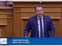Γ. Στύλιος στη Βουλή για το νομοσχέδιο του Υπ. Παιδείας σχετικά με την ιδιωτική εκπαίδευση