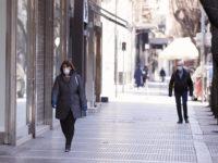 Κορονοϊός: Στους 73 οι νεκροί στην Ελλάδα – 62 νέα κρούσματα