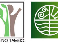 Ημερίδα για τα προγράμματα και τις δράσεις του Πράσινου Ταμείου την Παρασκευή στην Άρτα.
