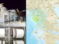 Άρχισε στην περιοχή του Καναλακίου η καταγραφή και η αποκατάσταση ζημιών από τις ισχυρές σεισμικές δονήσεις
