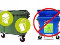 ΟΧΙ γάντια και μάσκες στον κάδο ανακύκλωσης